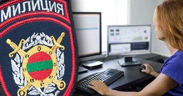 Жительнице Приднестровья грозит штраф за пост в соцсетях. Фото: Point.md