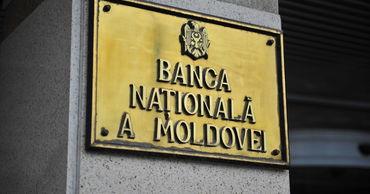 Вступил в силу меморандум между НБМ и Центральным банком Венгрии.