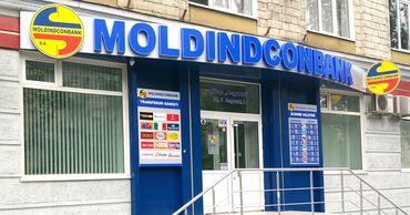 Нацбанк отменил режим раннего вмешательства в Moldindconbank.