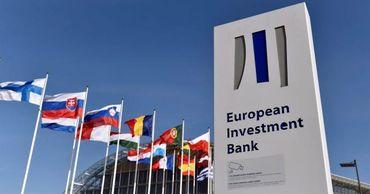 ЕИБ продолжит поддержку проектов, способствующих устойчивому росту Молдовы.