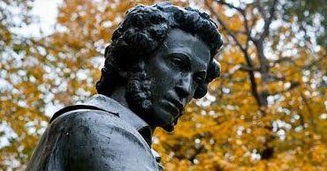 200 лет назад в Кишинев приехал русский поэт Александр Сергеевич Пушкин.