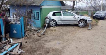 У погибшей под колесами автомобиля беременной женщины осталось 2 детей. Фото: Deschide.md