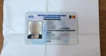Молдавские пограничники выявили поддельный документ.