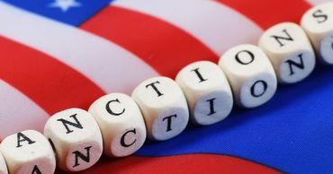США ввели новые санкции против России.
