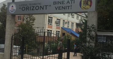 У сотрудников прокуратуры была специальная миссия в лицее Orizont.