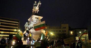 Массовая антиправительственная акция блокировала центр Софии.