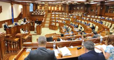 Парламент соберется на первое заседание в рамках весенней сессии.