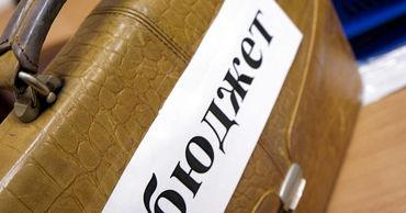 Бюджет Приднестровья на 2020 год сохранит социальную направленность.