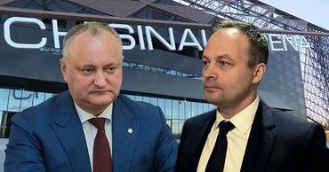 Канду сообщил, что обсуждал с Додоном проект Arena Chișinău. Фото: Point.md