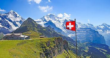 Жителям Швейцарии предложили выплатить по 7 тысяч евро.