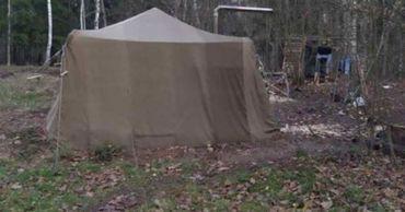 "В Беларуси семья 2 месяца пряталась в лесу ""от COVID-19 и чипирования""."