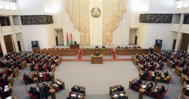 ОБСЕ не признала парламентские выборы в Беларуси.