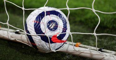 Двенадцать футбольных топ-клубов Европы объявили о создании Суперлиги.