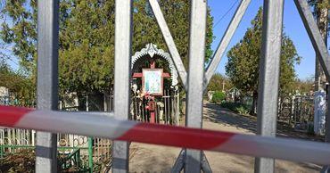 На Радоницу кладбища Кишинева будут закрыты.