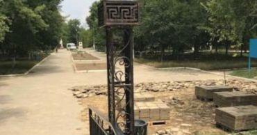 В парке Чадыр-Лунги обустроят летнюю сцену и два фонтана.