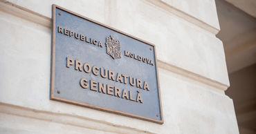 Прокуратура возбудила уголовное дело по факту узурпации судебной власти.