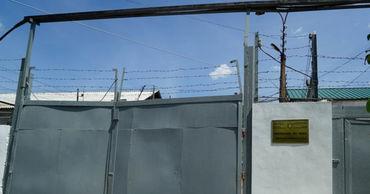 Коронавирус добрался до тюрем, заразились два сотрудника