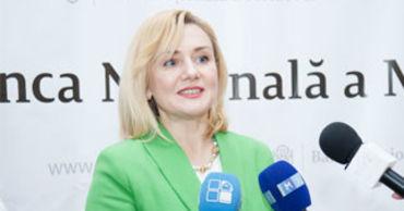 Заместитель губернатора Национального банка Молдовы Кристина Харя.