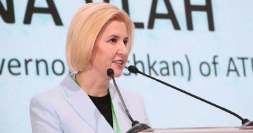Башкан Гагаузии призвала инвесторов «стать частью общей истории успеха».