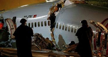 СМИ назвали причины авиакатастрофы в Стамбуле.