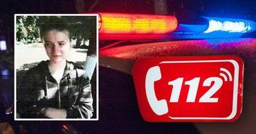 Родственники разыскивают пропавшую 15-летнюю девочку из Липкан