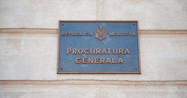 Срок подачи документов на должность Генпрокурора истекает в полночь.