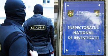 Четыре человека задержаны по делу о мошенничестве в Metalferos.