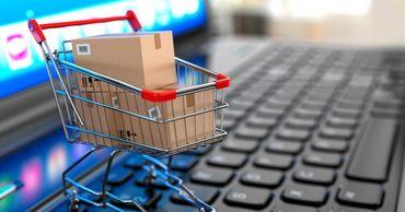 Пандемия вынудила многих перейти на онлайн-торговлю.