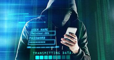 СИБ предупреждает о новом типе кибератак.