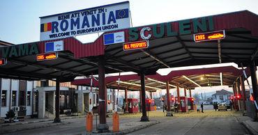 Румыния сохранила двухнедельный карантин для граждан Молдовы.
