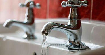По завершении работ подача воды будет возобновлена.