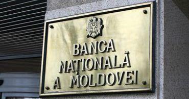 Mold-street: Двум заместителям главы Нацбанка грозит увольнение.
