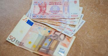 Молдавский лей сохранит свои позиции по отношению к основным валютам.