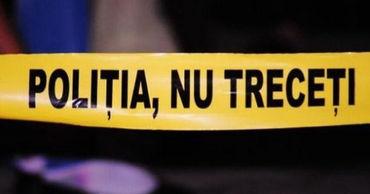 Пропавший уроженец Авдармы найден мертвым в лесу. Фото: gagauzinfo.md.