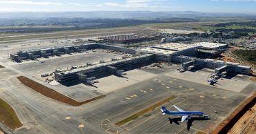 В Бразилии ограбление стало причиной закрытия аэропорта.