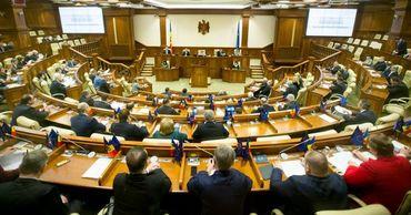 Экс-председателей парламента лишат льгот при оплате коммунальных услуг.