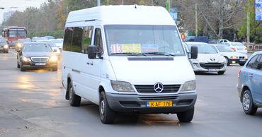 Перевозчики предупреждают, что маршрутки не будут ездить по Кишиневу.