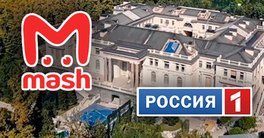 ФБК нашел в сюжетах Mash и «России 1» о «дворце Путина» бассейн, купели и вход в бункер.