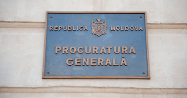 Состав комиссии по отбору кандидатов на пост генпрокурора пока неясен.
