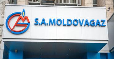 """""""Молдовагаз"""" снизил объемы технических и коммерческих потерь природного газа."""