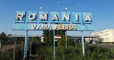 В Румынии задержан гражданин РМ, совершивший кражу товаров на €200 000.