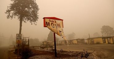 Дым от лесных пожаров в США достиг Северной Европы.