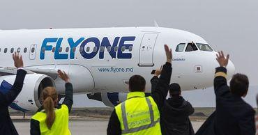 В аэропорту пассажиров, вылетающих в Парму, обязали заплатить по 20 евро. Фото: flyone.md
