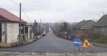 В Комрате завершились работы по реконструкции двух дорог.