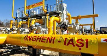 Компания Transgaz начала техническое тестирование газопровода Яссы-Унгены-Кишинев.