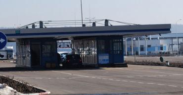 Водитель из Беларуси с фальшивыми документами пытался пересечь границу РМ