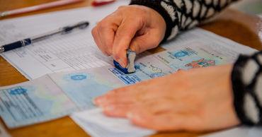 Независимому кандидату в примары села Долна не хватило одного голоса для победы.