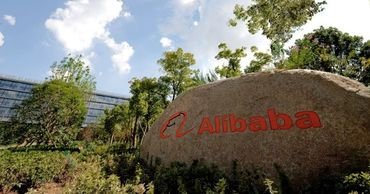 В компании Alibaba прокомментировали штраф за нечестную конкуренцию