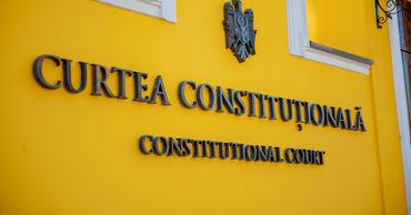 КС: Временное правительство может проводить назначения на госдолжности.