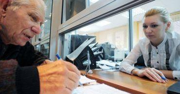 Бенефициары, требующие пересмотра пенсий, будут обслуживаться и в следующие две субботы.